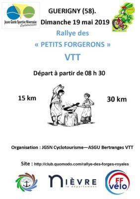 Rallye des Forges Royales @ Guérigny | Guérigny | Bourgogne-Franche-Comté | France